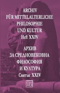 ARCHIV_24_Cover_WEB